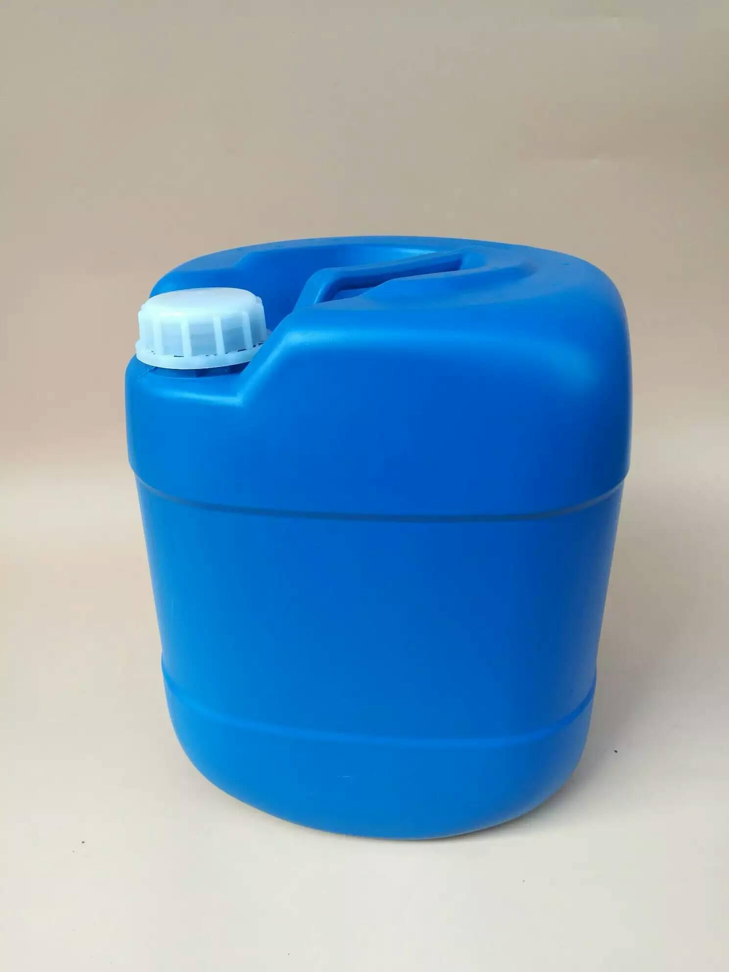 供应20l塑胶桶塑料桶【13554953909】-中华包装瓶网