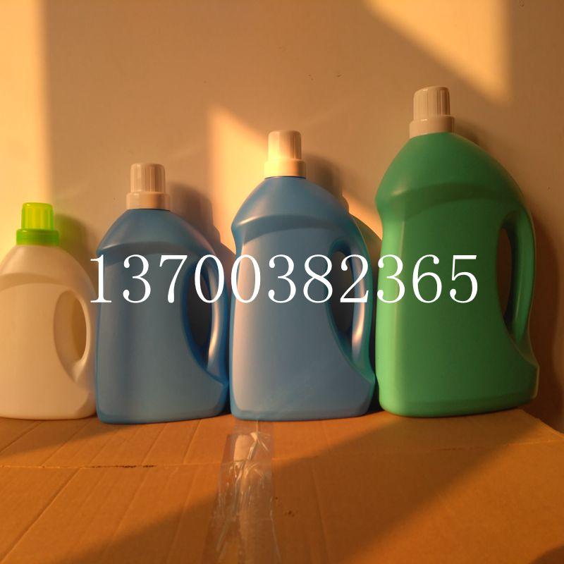 洗衣液瓶子