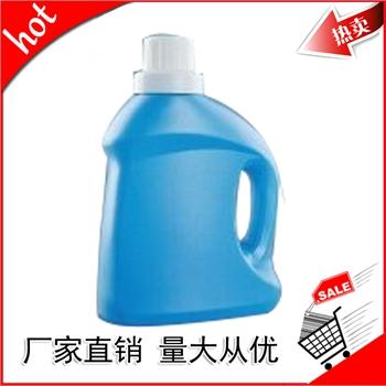 供应洗衣液瓶子【15028700451】-中华包装瓶网-专业
