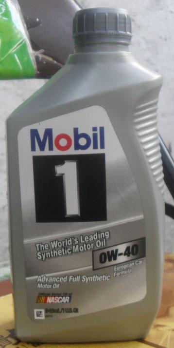 丰田机油桶盖,油. 美孚机油盖