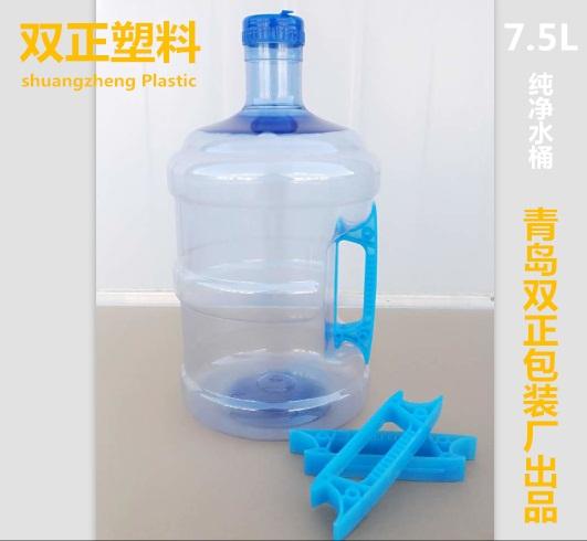 7.5l纯净水饮水桶图片