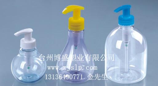 蓝月亮洗手液塑料瓶; 洗手液瓶子;;