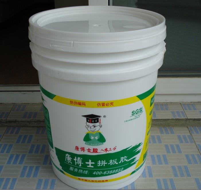 塑料桶_专业生产塑料桶-武汉良烨塑胶有限公司