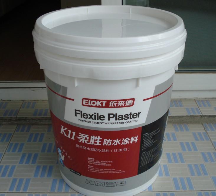 供应塑料桶,润滑油桶【18666422998】-中华包装瓶网