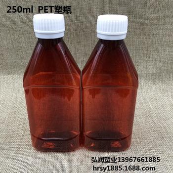 口服液瓶子图片