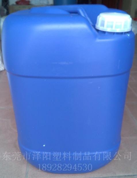 供应25l塑料蓝桶塑胶壶【18928294530】-中华包装瓶