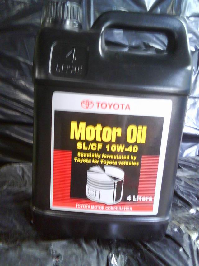 产品展示 机油桶