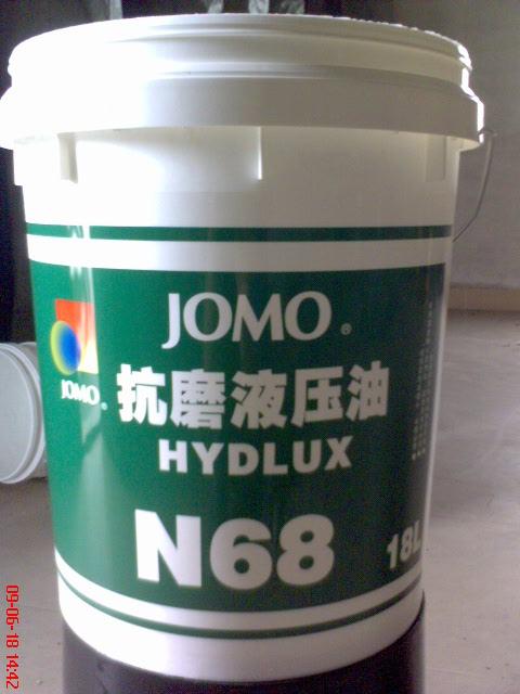 供应18升普力46液压油-中华包装瓶网-中国最大瓶子